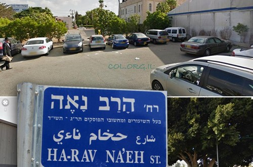 שמות לרחובות כפר-חב