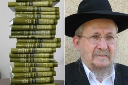 הרב יקותיאל גרין מציג: ממעלות התניא