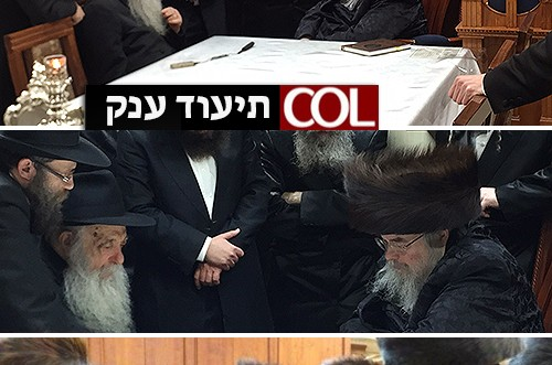 ביקור היסטורי: ה'חוזר' הרב יואל כהן נפגש עם האדמו