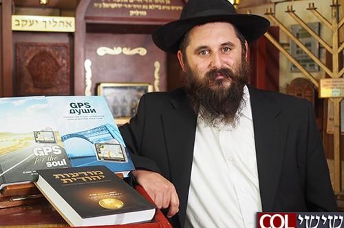 הסופר שספריו נחטפים מהמדפים: תכירו את הרב נדב כהן