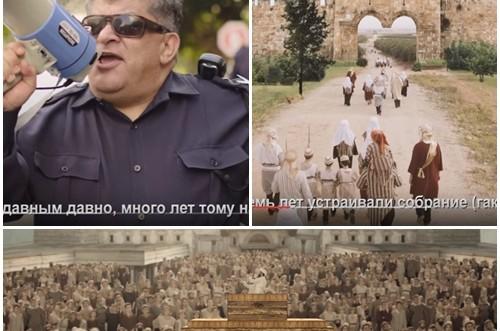 'ערוץ יהדותון' מציג 'שנת הקהל' ברוסית
