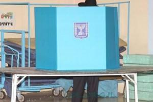 הבחירות בכפר: מה הייתם מצפים מהמועמדים שלכם?