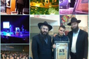 בית שאן התאחדה בערב עוצמתי שלא ישכח לזכר השליח ז