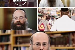 ממתק לשבת עם הרב נחמיה וילהלם ● פרשת צו
