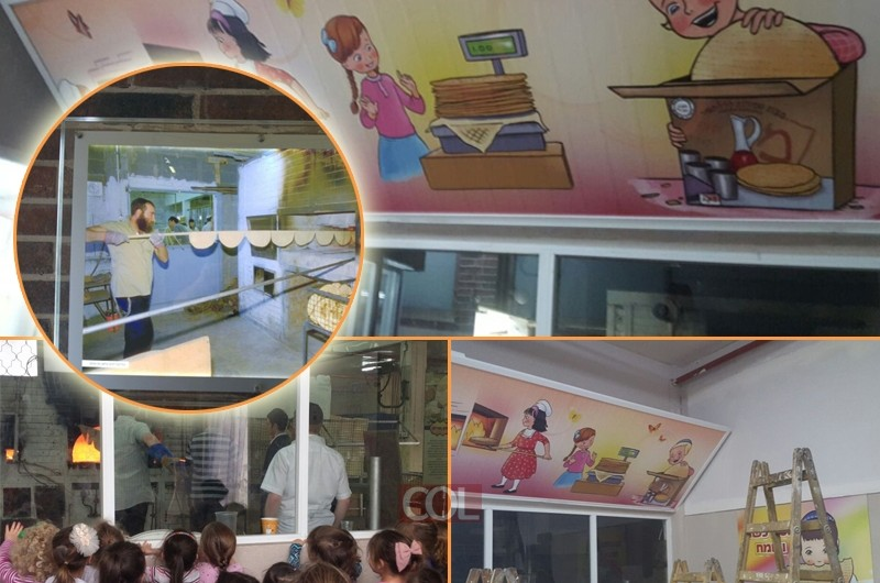 מחר: יחנך מרכז מבקרים חדש במאפיית המצות בכפר חב