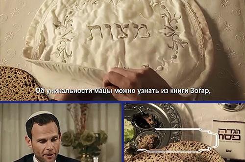 בזכות יהדותון: אלפי יהודים ברוסיה מתכוננים לפסח