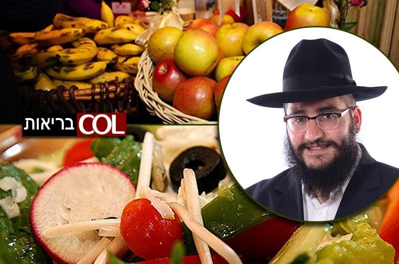 תזונה מאוזנת עם מאמן התזונה ר' אשר ישראלי ● בריאות