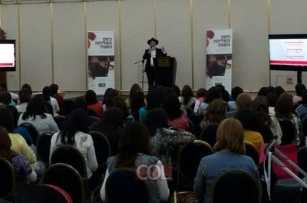 לראשונה: כינוס השלוחות 3 ימים מלאים בירושלים