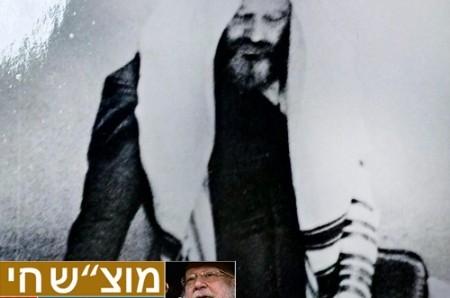 הפתק שנתגלה  בדיוק אחרי 37 שנה ● צפו בוידאו