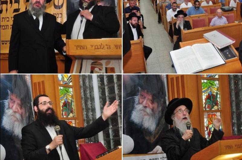 ערב בית המקדש באשדוד