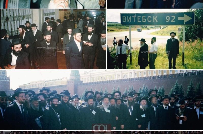 פרסום ראשון: 100 תמונות מכינוס השלוחים ברוסיה בתשנ
