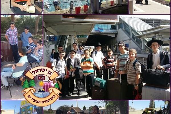 יום הפתיחה בקעמפ 'גן ישראל' השלוחים הצעירים ● גלריה