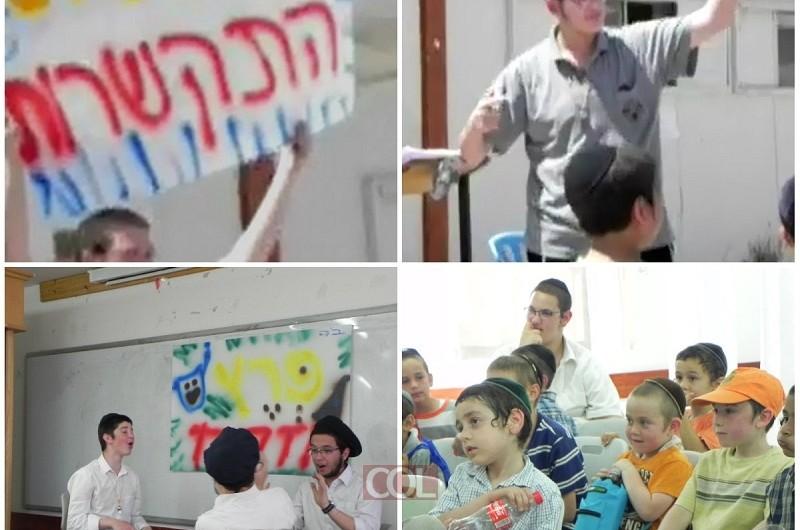 גן ישראל צפת: מלחמת 'התקשרות' סוערת