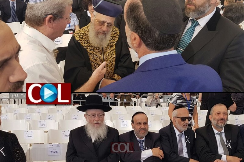 'יושב בסתר' בהלוויית שמעון פרס ● וידאו