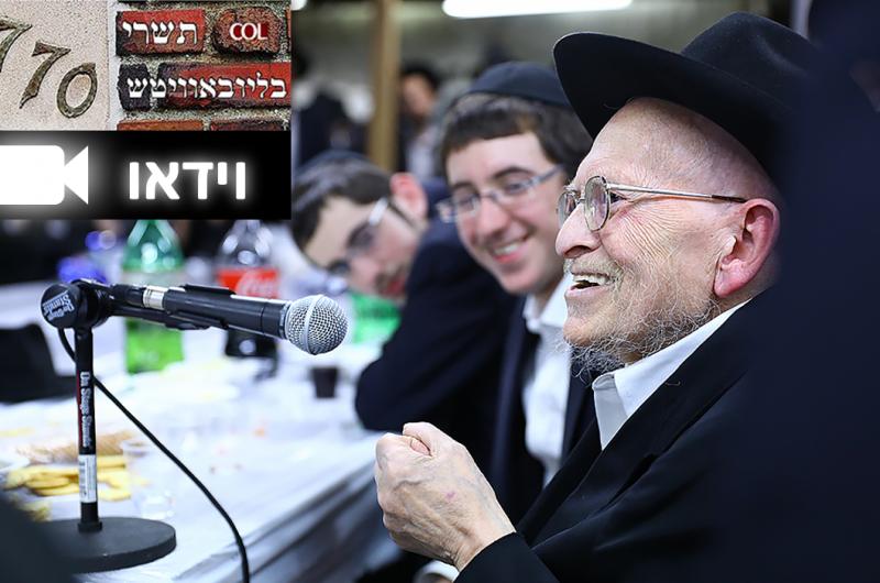 ארבע שעות של קורת רוח: ר' ישראל פרידמן מתוועד ● עברית
