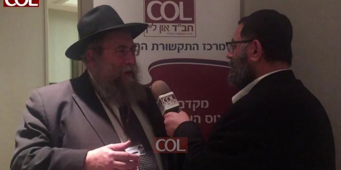 הרב ישראל דערען, השליח הראשי לקונטיקט בראיון ל-COL