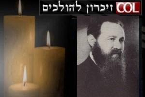 זכרון להולכים: חבר המזכירות הרב ראדשטיין-שיפרין ע
