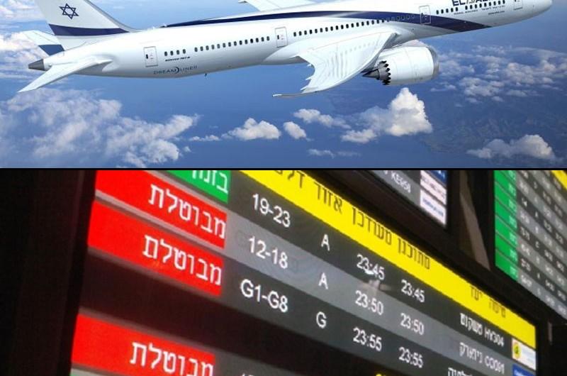 מאות שלוחים חוששים מביטול טיסות; ואיך מגיבים באל על?