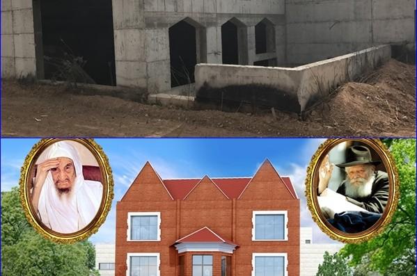 בנתיבות הולך ומוקם בית כנסת מפואר בדוגמת '770'