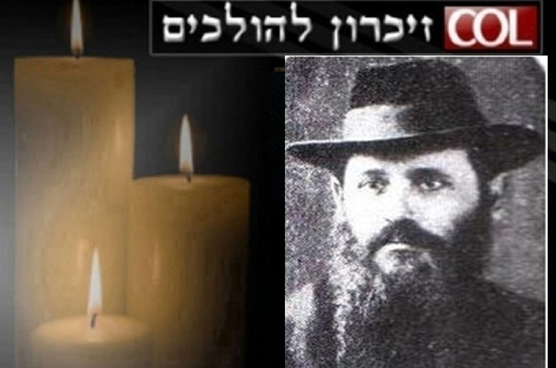 זכרון להולכים: הרב שמואל שניאורסאון ע
