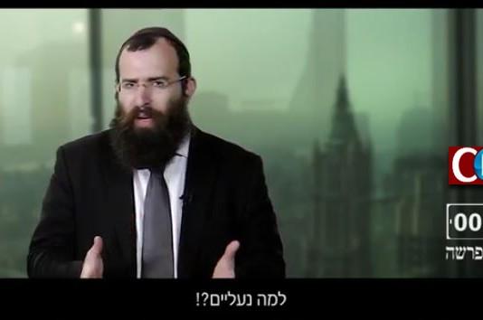 דקה בפרשה ● הרב יואל בייטש