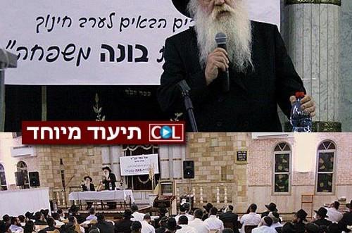 נאומו חוצב-הלהבות של הרב אשכנזי ע