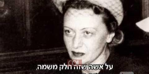 הרבנית פרק ראשון
