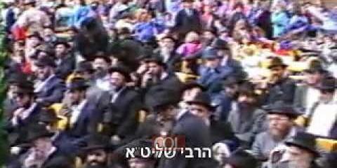 פרק רביעי בסדרה הרבנית