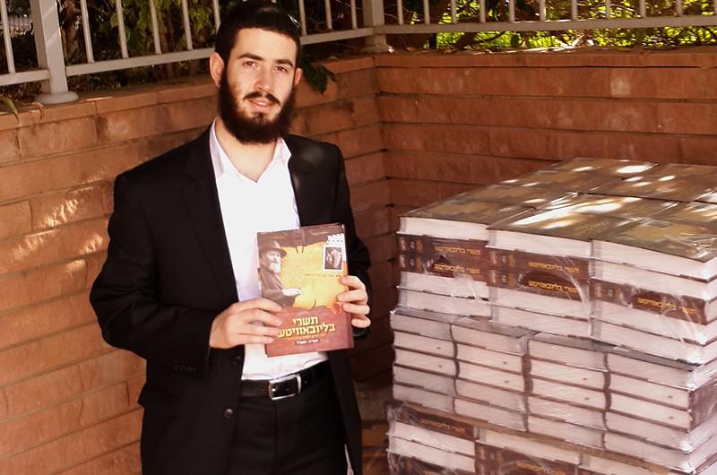 הספר שכבש את ליובאוויטש: שיחה מאלפת עם העורך