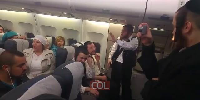 כליזמר במטוס