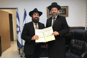 הרב אלעד כהן הוסמך כרב שכונה. ומה ה'טיפ' שנתן הרב לאו?