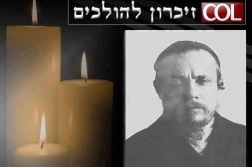 החסיד שהוצא להורג בגלל שהוא נציג של הרבי ברוסיה