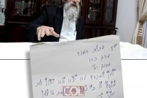 הרב מאיר טורנהיים חושף מי ינצח בבחירות בצרפת