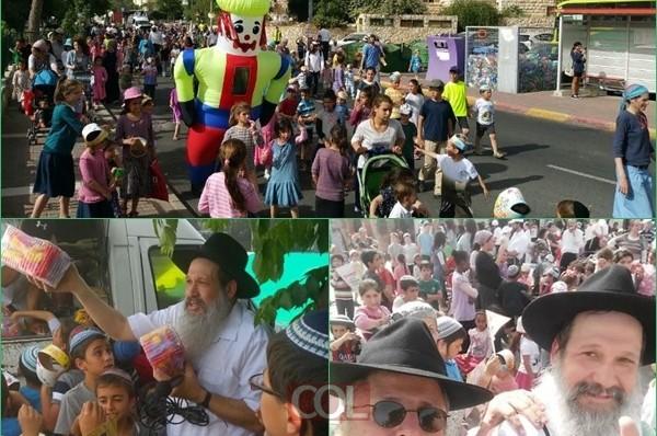אלפים השתתפו בתהלוכת ל