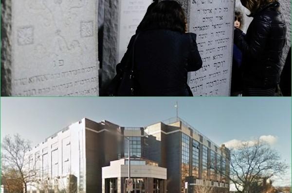 עיריית ניו יורק אישרה: רחוב על שם הרבנית 'חיה מושקא'