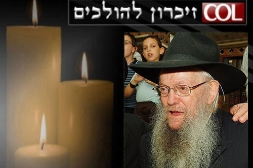 זכרון להולכים: הרב יהודה לייב ביסטריצקי ע