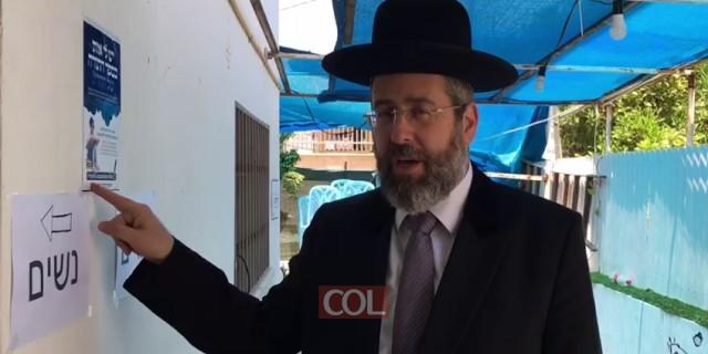 הרב הראשי לישראל ביחום אבלים אצל משפחת גרופי