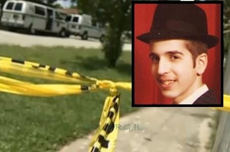 40 שנה לרצח שזיעזע את קראון הייטס