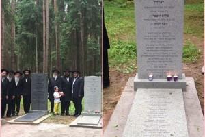 במעמד מרגש בפטרבורג: הוקמה מצבה על קבר הרב רסקין הי