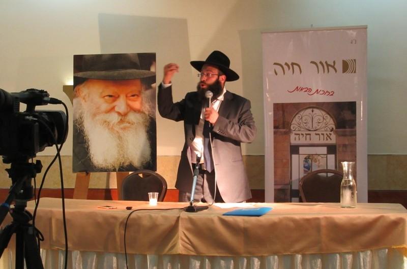 אלפיים נשים ביום העיון הראשון של אור חיה בירושלים