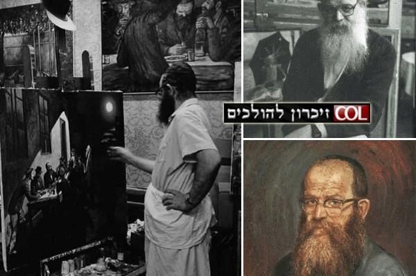 22 שנה לצייר החסידי ר' זלמן קליינמן ● זכרון להולכים