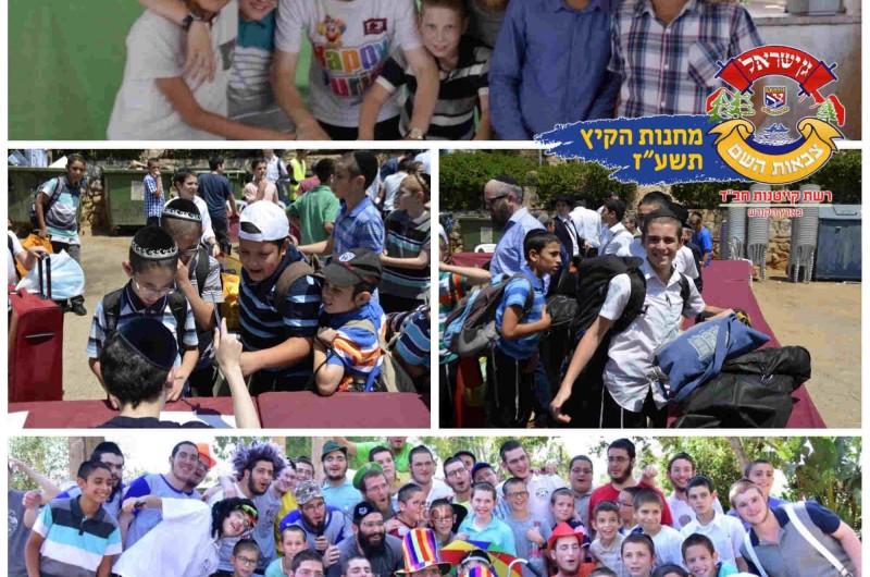 מילדים רכים לחיילים נחושים: שרשרת חיול 'גן ישראל ארץ הקודש'