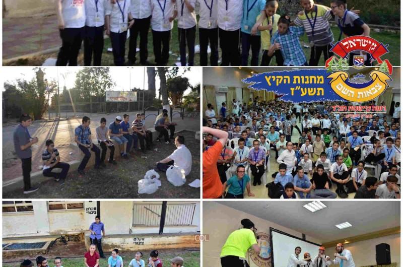 היום הראשון בגן ישראל ארץ הקודש ● 100 תמונות