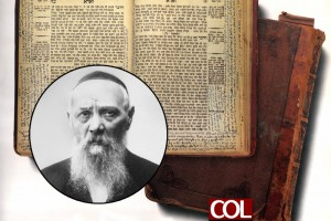 במבצע חשאי ומסוכן: כך חולץ ספר הזוהר עם כתבי ר' לוי יצחק