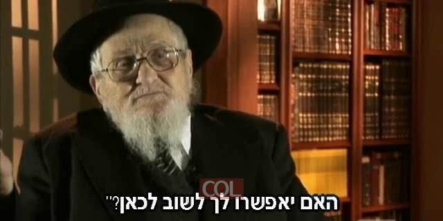היחידות של הרב מרדכי זאיינץ