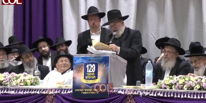 120 שנה לתומכי תמימים - הישיבה המרכזית כפר חב