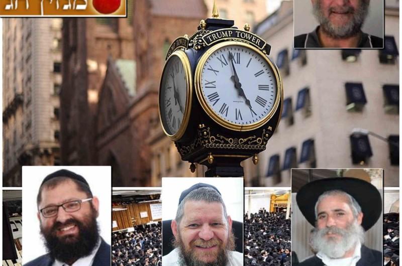 הזמן לא נשרף: חברי המועצה החב