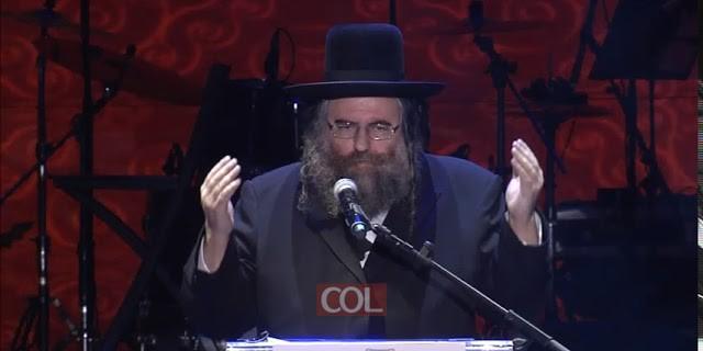 נאום הרב אלתר בסיום הרמבם בירושלים