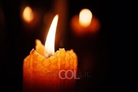 ירושלים: נפטרה מרת רחל רבינוביץ ע