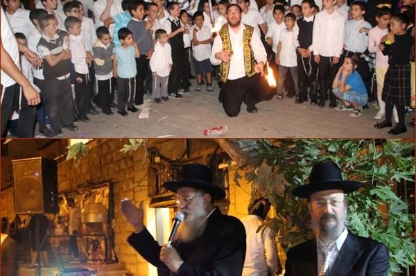 שמחת בית השואבה בקהילת חב
